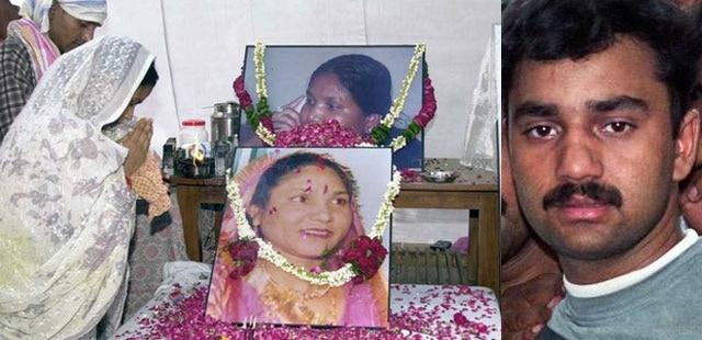 फूलन देवी हत्याकांड : शेर सिंह राणा को मिली उम्रकैद की सजा