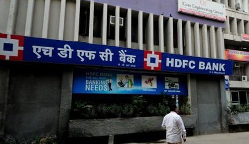 डेबिट कार्ड के लिए पिन SMS से भेजेगा एचडीएफसी बैंक