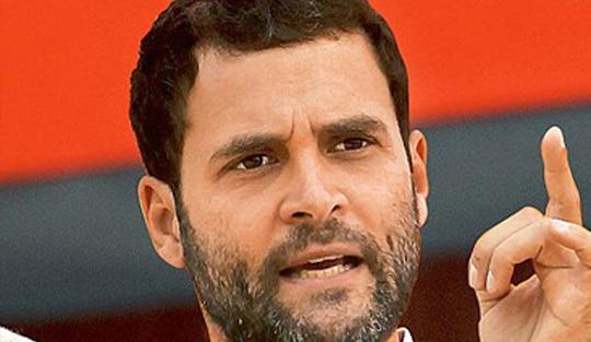 संगठनात्मक चुनाव का इस्तेमाल पार्टी को मजबूत बनाने के लिए हो: राहुल