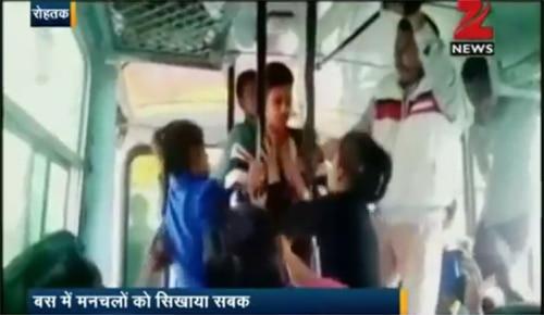 दो बहनों ने छेड़खानी करने वाले युवकों की जमकर की धुनाई, वायरल हुआ वीडियो