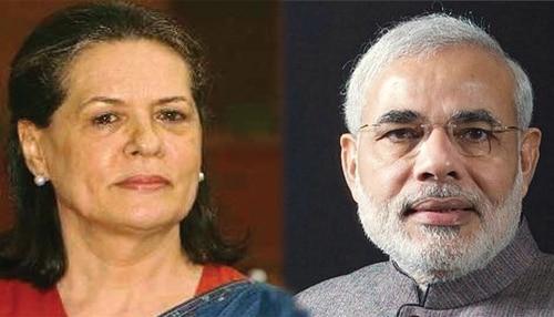 कांग्रेस की 'शैडो कमेटी' ने मोदी सरकार की विकास नीति पर किया हमला