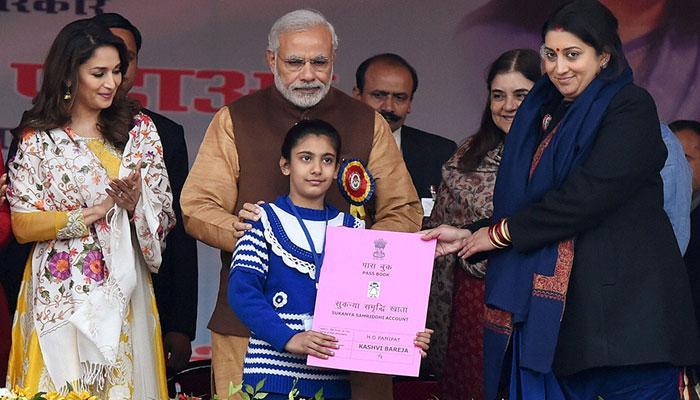 पीएम मोदी ने 'बेटी बचाओ, बेटी पढ़ाओ' अभियान की शुरुआत की, कन्या भ्रूण हत्या को लेकर चेताया