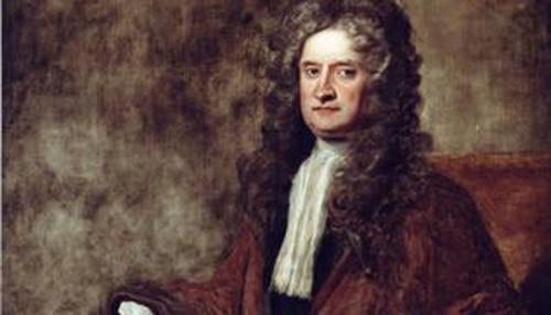 न्यूटन से भी पहले गुरूत्वाकर्षण बल के बारे में जानते थे आर्यभट्ट: पूर्व इसरो प्रमुख
