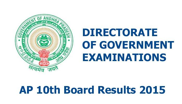 आंध्र प्रदेश बोर्ड की 10वीं कक्षा का रिजल्ट 20 मई को निकलने की संभावना