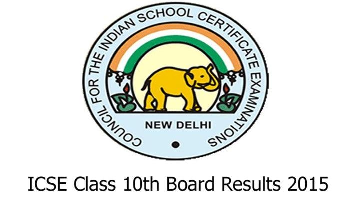 आईसीएसई की 10वीं कक्षा के परीक्षा परिणाम की घोषणा हुई