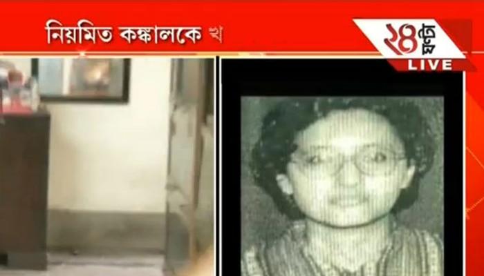 कोलकाता : बहन के कंकाल के साथ रहने वाले भाई की डायरी से हुए 5 सनसनीखेज खुलासे
