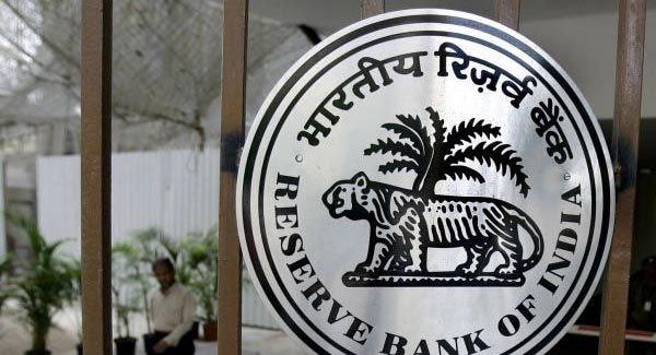 रिजर्व बैंक पर नीतिगत दरों में कटौती का बढ़ रहा दबाव