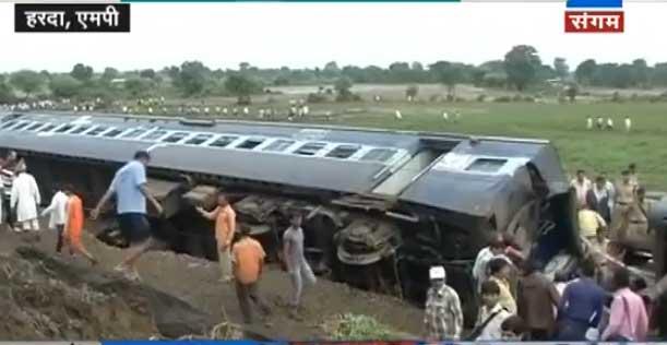 हरदा ट्रेन हादसा: मरने वालों की संख्या 29 हुई, रेलवे ने की मुआवजे की घोषणा