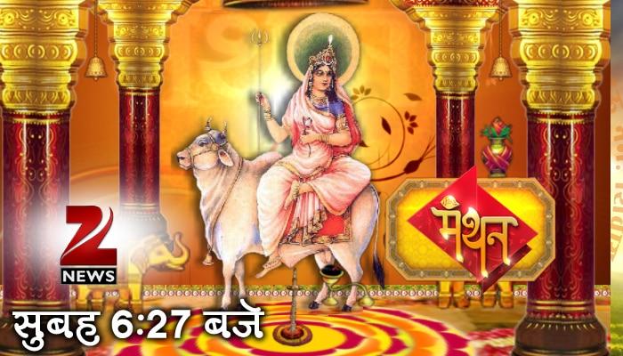 मां दुर्गा के 9 मंत्रों से 9 दिन में 9 मनोकामना होगी पूरी