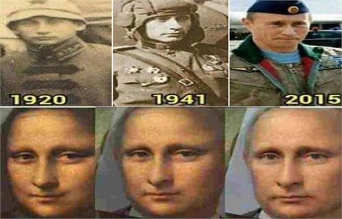 क्या अजर-अमर हैं रूसी राष्ट्रपति पुतिन! 500 सालों से हैं जिंदा !