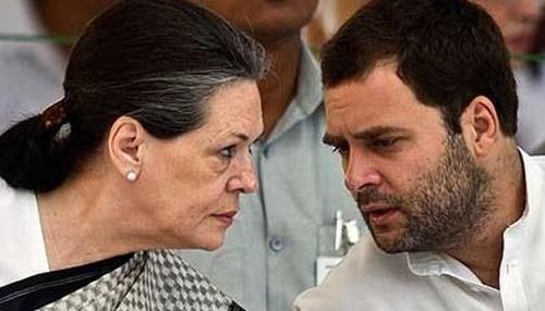 कोर्ट में पेशी के बाद क्या होगा- सोनिया और राहुल लेंगे बेल या जाएंगे जेल?