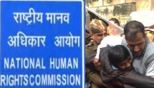 अदालत के भीतर कन्हैया कुमार पर हमला पूर्व नियोजित : एनएचआरसी
