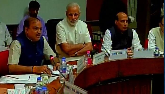 सर्वदलीय बैठक : GST बिल पर PM मोदी ने कहा- राष्ट्रीय हितों को अन्य चीजों से ऊपर रखने की जरूरत है