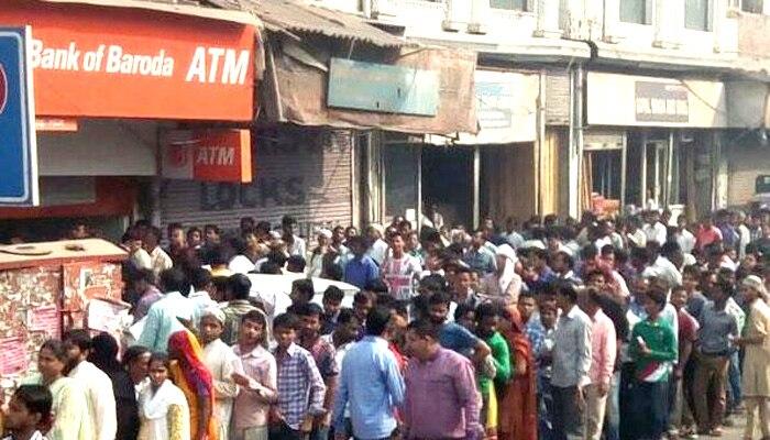 'बैंकों, एटीएम से प्रति सप्ताह 24 हजार रूपए तक की रकम निकालना जारी रख सकते हैं लोग'