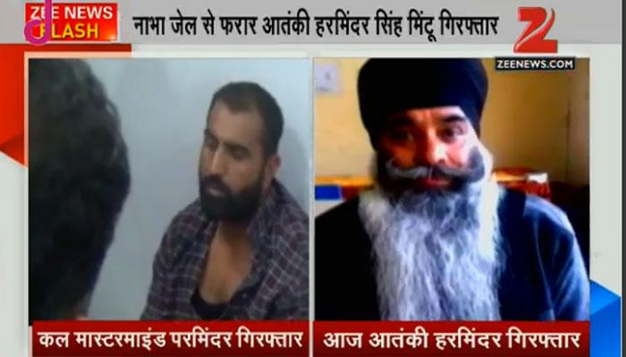 नाभा जेल-ब्रेक में फरार खालिस्तानी आतंकी हरमरिंदर सिंह मिंटू गिरफ्तार