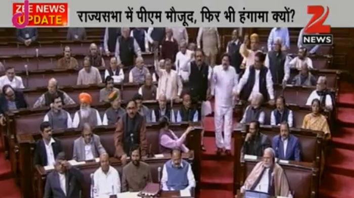 नोटबंदी पर संसद में नहीं टूटा गतिरोध, पीएम मोदी की मौजूदगी में विपक्ष ने किया हंगामा