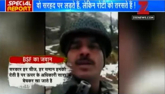 जवान तेज बहादुर के आरोपों पर BSF आज गृह मंत्रालय को सौंपेगा रिपोर्ट