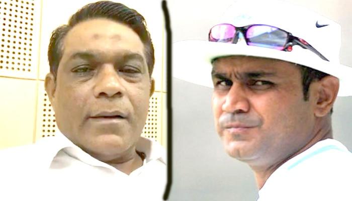पूर्व पाकिस्तान क्रिकेटर ने सहवाग को कहे अपशब्द तो वीरु ने दिया ये जबाब !