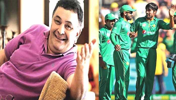 चैंपियंस ट्रॉफी : पाकिस्तान की जीत पर अभिनेता ऋषि कपूर ने ये क्या कह दिया....