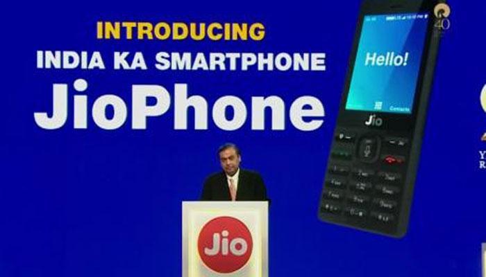 आप भी पहले लेना चाहते हैं Jio का 4G फोन, तो यह रजिस्ट्रेशन है जरूरी
