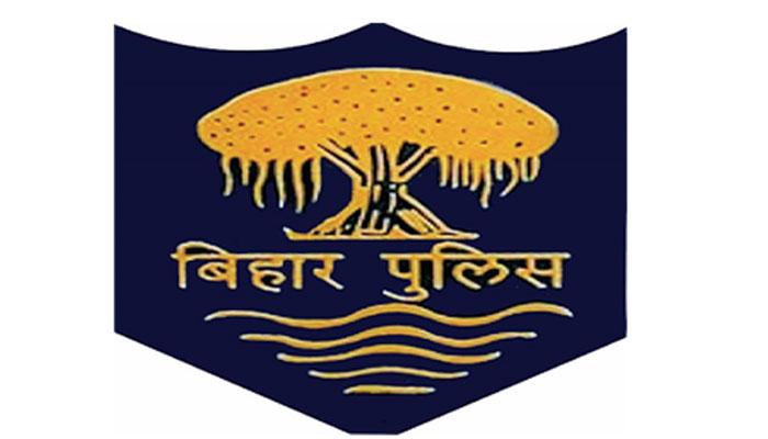 बिहार पुलिस में 9900 पदों पर बंपर भर्ती, आज से कर सकते हैं आवेदन