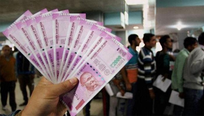 नोटबंदी के बाद कम हुई बैंकों में ब्याज दरें, लोगों के लिए कर्ज लेना हुआ सस्ता: मोदी