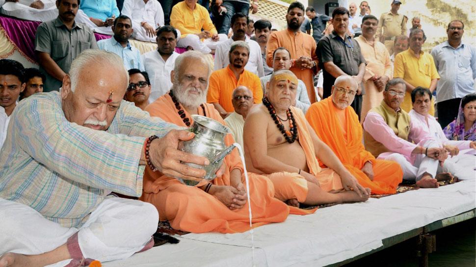 मोहन भागवत बोले, विश्व में एकमात्र धर्म हिंदू ही है और बाकी सब संप्रदाय हैं