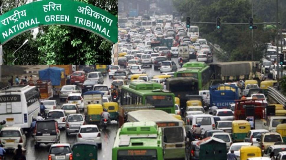 दिल्ली-एनसीआर में नहीं चलेंगी 10 साल पुरानी गाड़ियां, NGT ने दिया केंद्र को झटका