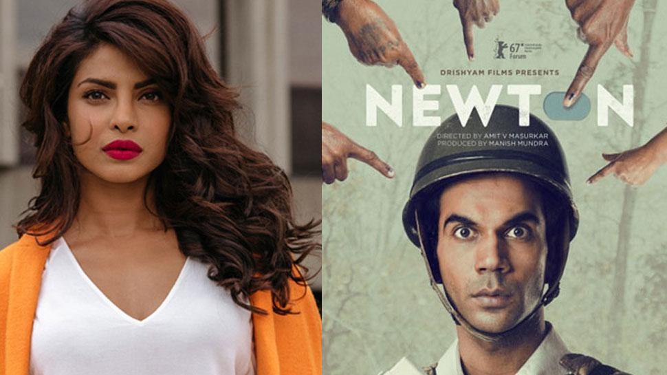 राजकुमार राव की 'न्यूटन' की ऑस्कर में हुई एंट्री तो प्रियंका हो गई निराश! जानें कारण