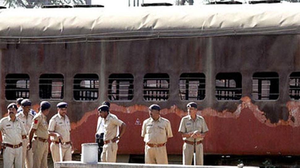 गोधरा कांड पर गुजरात हाईकोर्ट का फैसला, 11 दोषियों की फांसी को उम्रकैद में बदला