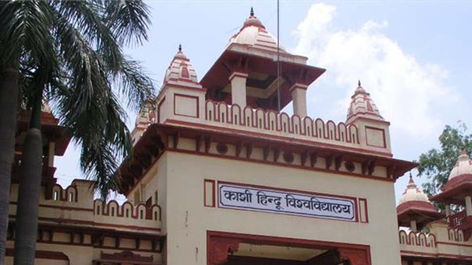 यूजीसी का सुझाव इन विश्वविद्यालय से हटे हिंदू और मुस्लिम शब्द