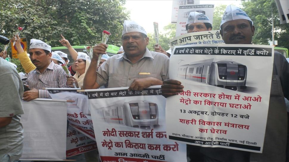 मेट्रो किराया सत्याग्रह : AAP कार्यकर्ताओं ने केंद्रीय मंत्री डॉ. हर्षवर्धन के घर का घेराव किया