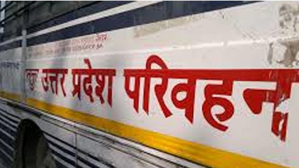 दिवाली पर ट्रेन में नहीं मिल रहा टिकट तो रोडवेज ने किए हैं खास इंतजाम