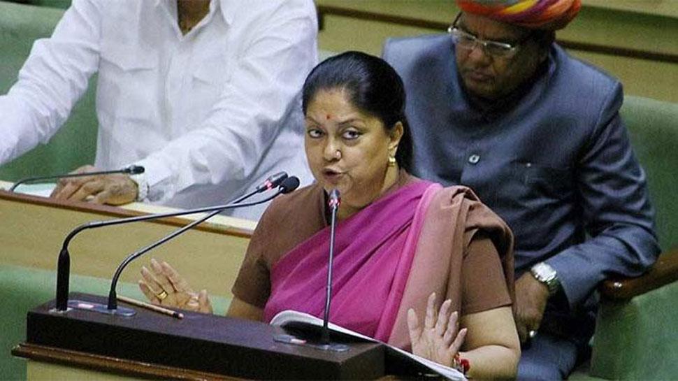 बिल पर बवालः राजस्थान में नेताओं-अफसरों को संरक्षण देने वाले अध्यादेश पर हंगामा