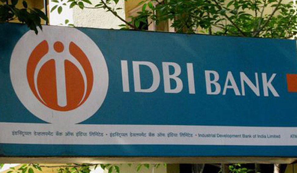 रिजर्व बैंक ने यस और IDFC बैंक पर लगाया 8 करोड़ रुपए का जुर्माना