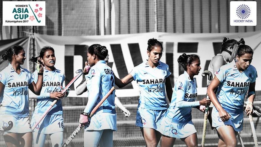 भारत की बेटियों ने ढहाई चीन की 'दीवार', जीत लिया एशिया हॉकी कप
