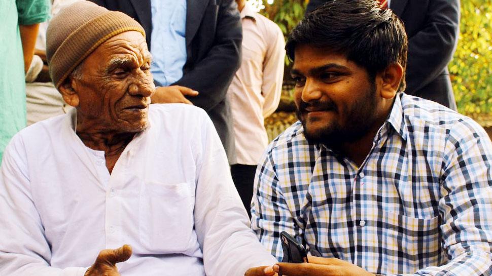 Gujarat elections result 2017 : 'चाणक्य' के बूते नहीं, पैसे और ताकत के दम पर बीजेपी को मिली है जीत: हार्दिक पटेल