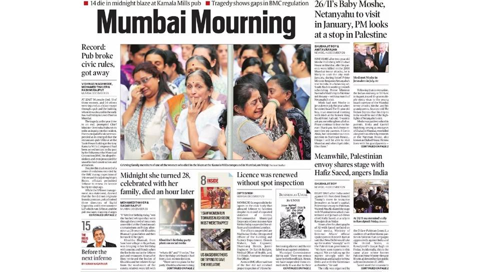Top headlines and News of Hindi and English Newspaper