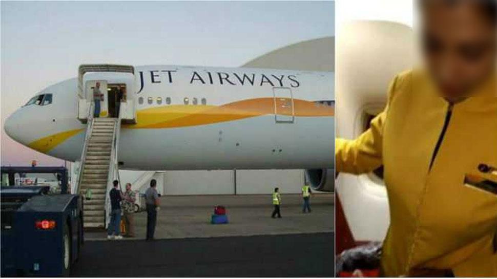 'हवा' में हवाला: फ्लाइट में खाने की ट्रे में मिले डॉलर्स के बंडल, एयर होस्टेस गिरफ्तार