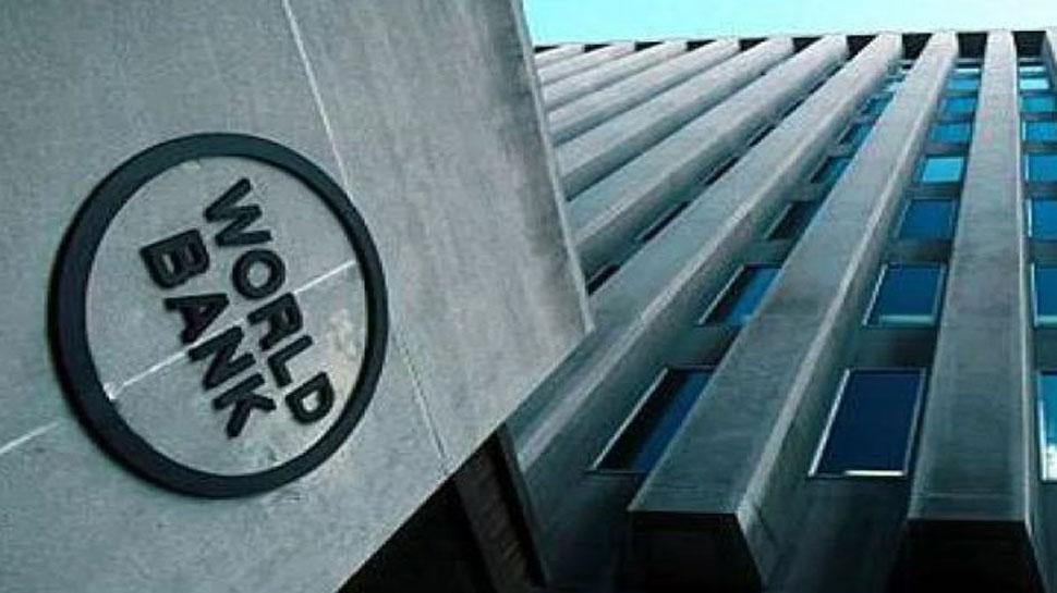 भारत के विकास पर World Bank की मोहर, 7.3 फीसदी की ग्रोथ रेट का अनुमान