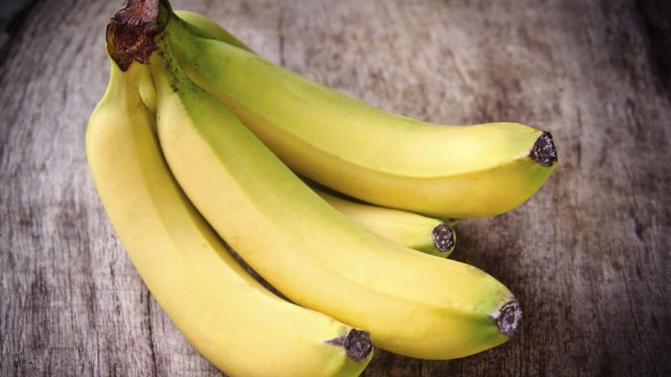 हर रोज 1 केला खाने के ये 9 फायदे जानकर हैरान हो जाएंगे आप