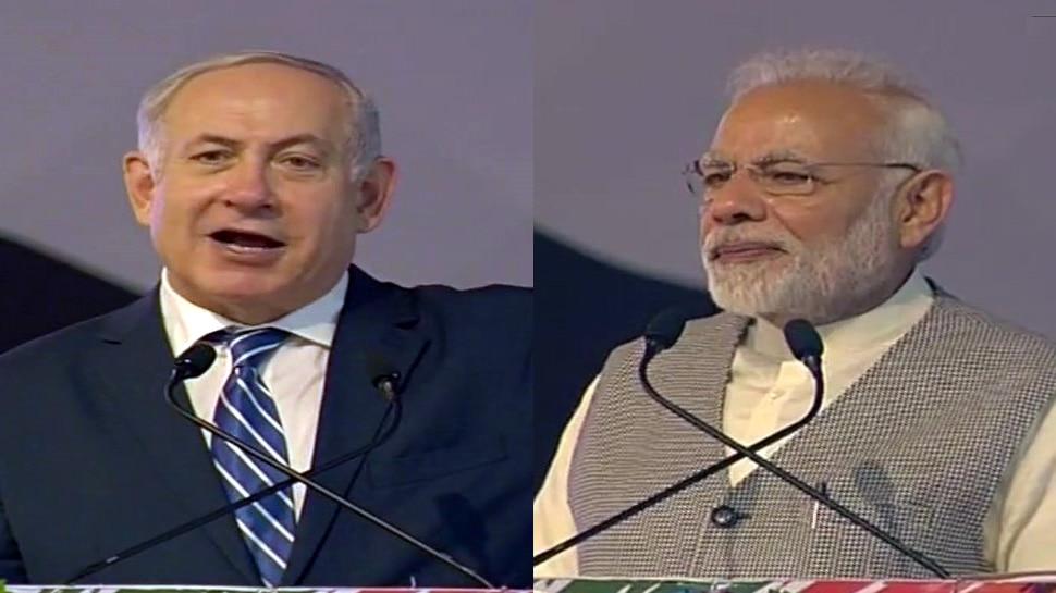 नेतन्याहू बोले- जय हिंद! जय भारत! जय इजराइल! | PM मोदी बोले- दोनों देशों को इनोवेशन करीब ला रहा