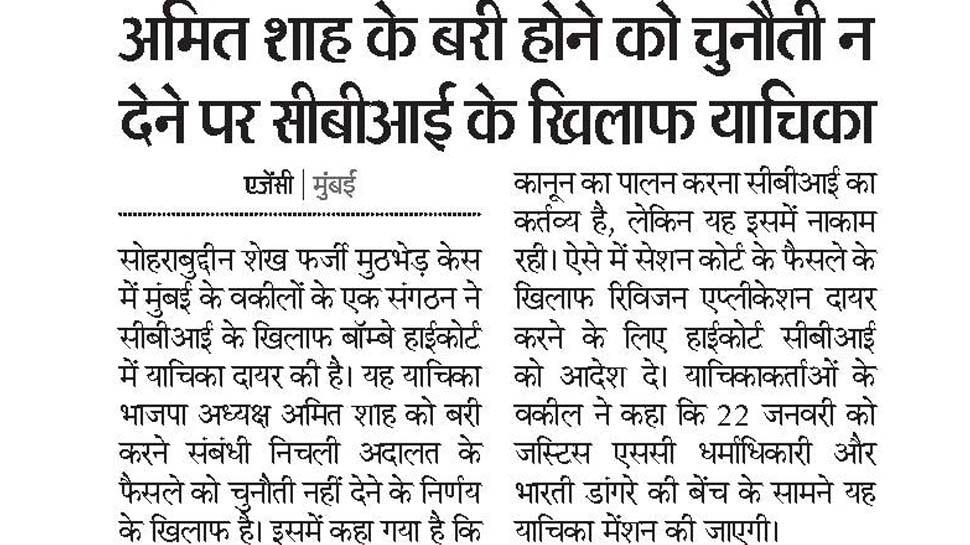 Interesting News, Jaipur News, Rajasthan news, NRI News, Ahemdabad News, Chandigarh News, Surat News, खास खबर, एनआरआई न्यूज, अहमदाबाद न्यूज, सूरत न्यूज, राजस्थान न्यूज, जयपुर न्यूज, चंडीगढ़ न्यूज