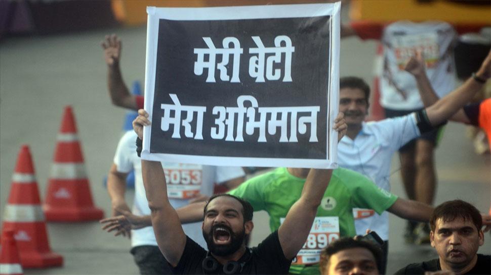 Tata Mumbai Marathon,