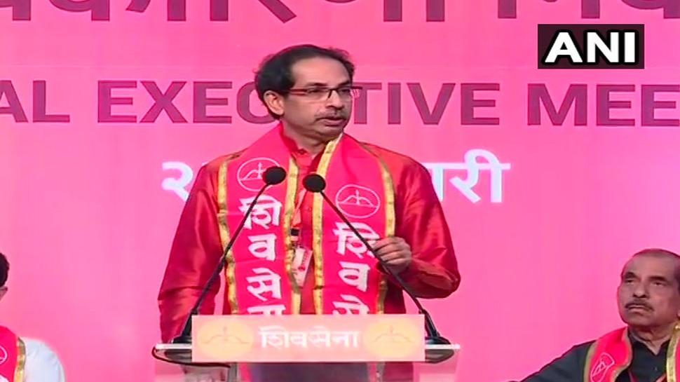 शिवसेना ने बीजेपी से नाता तोड़ने का किया ऐलान, 2019 में अकेले लड़ेगी चुनाव