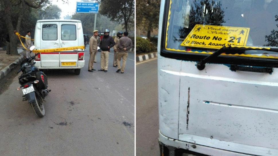 दिल्ली : बदमाशों ने स्कूल बस ड्राइवर को गोली मारी, नर्सरी क्लास के बच्चे का अपहरण किया