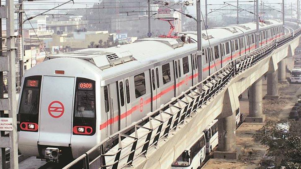 Image result for मेट्रो में नौकरी