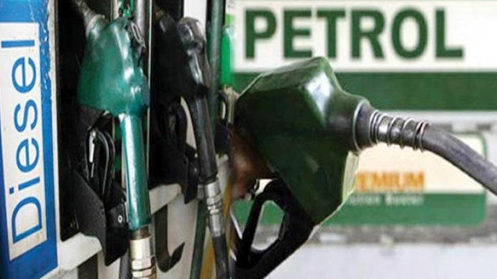 Image result for SBI on petrol diesel zee news
