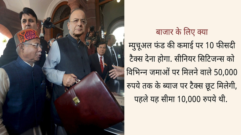 union budget 2018 in 10 points