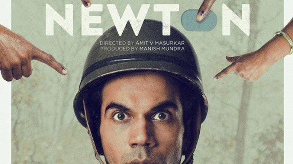 न्यूटन फिल्म के निर्माताओं के खिलाफ मानहानि का मामला किया गया दर्ज